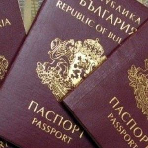 Пропаѓа ли евтината шема за добивање бугарско државјанство?