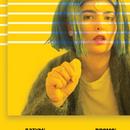 """Збирката поезија """"Аптека"""" од Ивана Харикли вечерва ќе биде промовирана во МКЦ"""