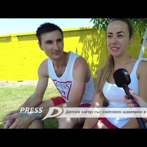 Детски лагер със световен шампион в Павел баня