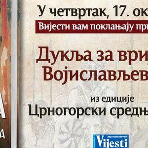 Prva knjiga - Duklja za vrijeme Vojislavljevića