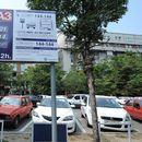 """ЈП """"Градски Паркинг"""" – Скопје од денеска започнува со зимско сметање на работното време"""
