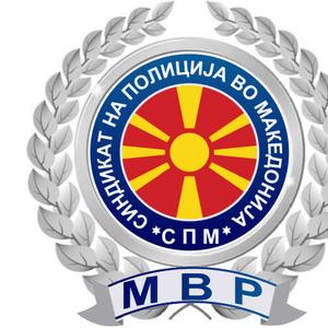 СПМ: Правото на исплата е загарантирано со закон и не може да биде волја на ниеден Министер