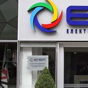 АД ЕСМ бележи загуба од 16,8 милиони евра