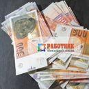 ДЗС соопшти кои професии се најплатени во Македонија, а кој има најниска плата