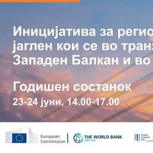Придружете му се на дијалогот за постепено напуштање на употребата на јагленот и праведна транзиција во регионите со јаглен во Западен Балкан и во Украина
