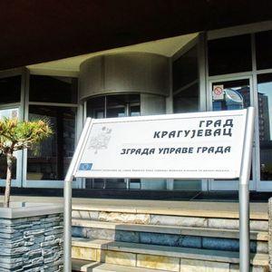 Вработените во Градската управа во Крагуевац најавуваат штрајк поради ниските плати