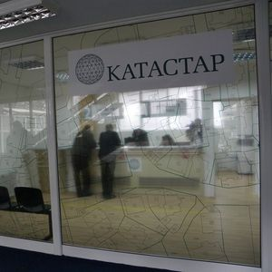 Ексклузивно: Вработените во Катастар – Скопје ќе работат без клима до крајот на неделата