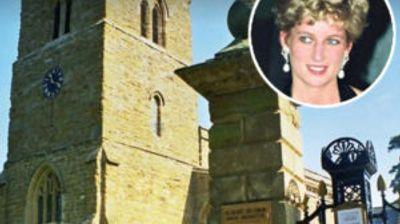 Откриен тајниот гроб на принцезата Дијана
