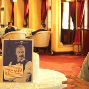 """Јолевски: """"Бесачи"""" е црна комедија, а ликовите се насилници"""