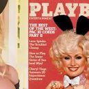 Доли Партон се облече во костимот на Плејбој зајачица со кој позираше пред 43 години