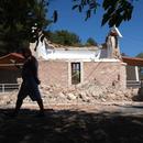 (Видео) Силен земјотрес го погоди грчкиот остров Крит, има повредени и мртви