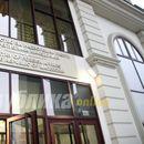 Молк од МНР за новата грчка кратенка за Македонија