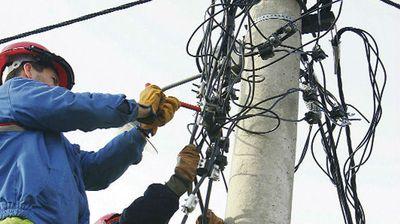 Утре без струја овие делови од Скопје