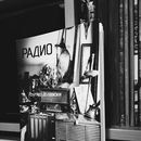 """Промоција на книгата """"Радио"""" на новинарот Љупчо Јолевски"""