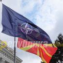 И Естонија го ратификува Протоколот за НАТО