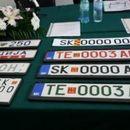 Од 17 јуни во сообраќај и со таблички DH и KS