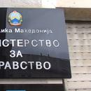 Министерството за здравство отвори посебни сметки за донации