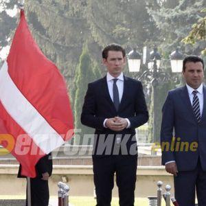Знамето на Австрија пак смешано со она на Латвија