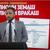 Арсовски: Македонија со Заев не блеска, туку тоне се подлабоко и подлабоко со секој изминат ден
