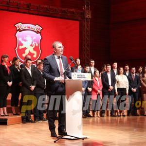 Годишна конференција на УМС на ВМРО-ДПМНЕ