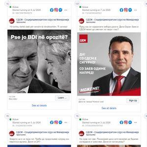 Луксузна кампања: СДСМ на Фејсбук истура 10 пати повеќе илјади евра од која било друга политичка опција