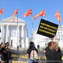 Автобуси со полн капацитет и субвенционирани плати – туристичките работници со ултиматум до 15 август