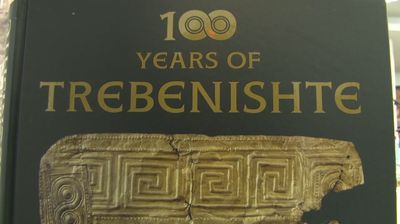 """Во Арехолошкиот музеј отворена е долгонајвуванта и екслузивна изложба """"100 години Требениште"""""""