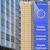 Европската Комисија не го коментира притворот на Јанева