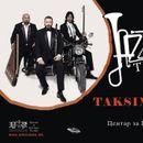 """Четвртото издание на """"Џез фест"""" започнува вечерва во Тетово"""