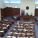 Последен ден собраниска расправа за ребалансот на буџетот