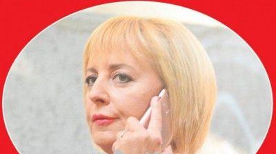 Мая Манолова през 2016-а:Обещах в черквата, че ако оздравея, няма да се занимавам с политика