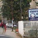 Beba zaražena koronavirusom na respiratoru u KC Kragujevac