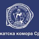 Advokati danas u štrajku u svim postupcima zbog stavova VKS
