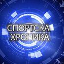 Sportska hronika 14.06.2021.