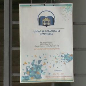 Centar za obrazovanje nastavlja sa promocijom nauke