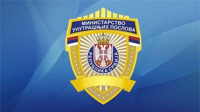 Uhapšeni zbog sumnje za nedozvoljeno držanje oružja i napad na policiju