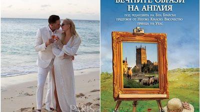 Познай марката: Бялата рокля на Парис Хилтън