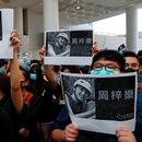 Death of Hong Kong student likely to trigger further protests