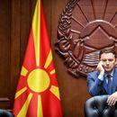 Знаеме што правиме, Имаме црвени линии на бранење на националните интереси, кажа Бујар Османи за бугарскиот меморандум