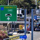 """Грција и уште 11 членки на еу се договорија за """"ковид пасошите"""" кои треба да го спасат европскиот туризам"""
