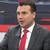 Заев уверува дека Груевски ќе биде вратен, Унгарија решава за азилот
