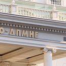 ВМРО-ДПМНЕ: Царовска како министер досега не покажа грижа за децата