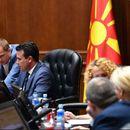 Владата ја одржа 149 редовна седница
