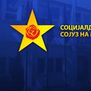 СДСМ: Нови 43 градинки низ целата држава, зајакнување на кадарот и зголемени плати