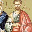 Денеска се празнуваат овие светци, татко и син