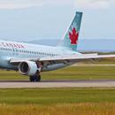 "Авион на ""Ер Канада"" принудно слета поради силни турбуленции"