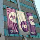 """НЛБ Банка избрана за најдобра банка во земјава од """"Euromoney"""""""