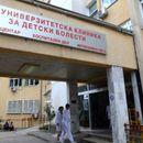Најденото новороденче сместено на Клиниката за детски болести