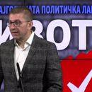 Мицкоски: За нас нема алтернатива освен полноправно членство во рамките на ЕУ