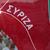 СИРИЗА: Атина е пасивен набљудувач на одлуките што другите ги носат за грчкото соседство